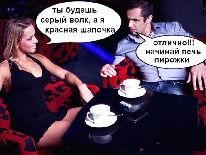 igri-dlya-vzroslih-rolevie