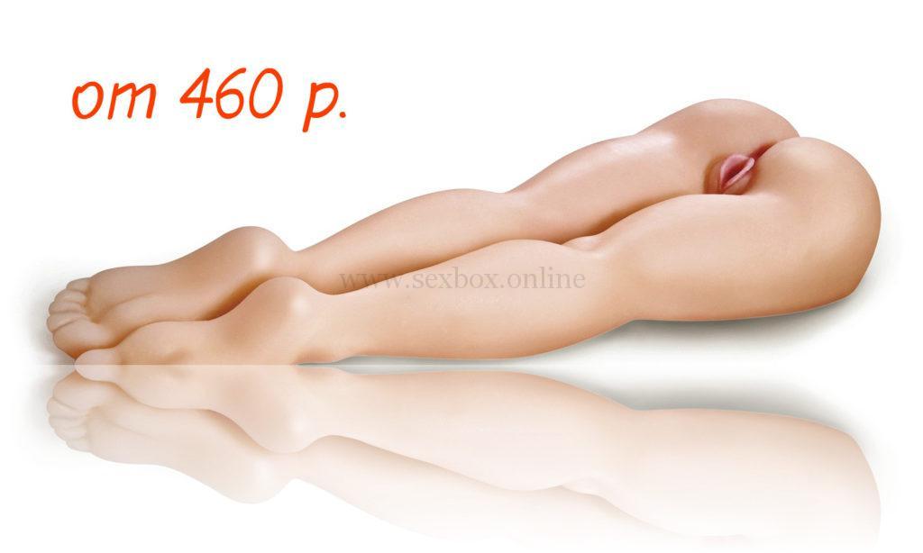 Секс втроем порно фото - pixikpro.com
