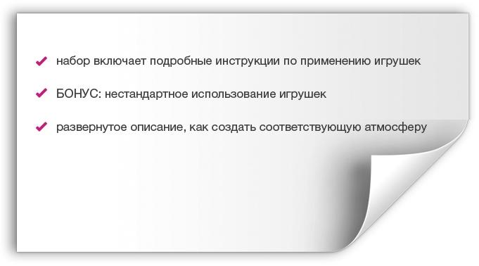 ШАПКА 5