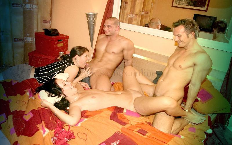 Проститутки для пар