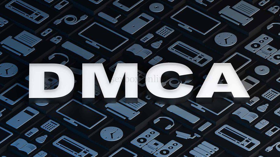 Авторство DMCA